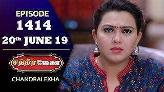 CHANDRALEKHA Serial   Episode 1414   20th June 2019   Shwetha   Dhanush   Nagasri   Arun   Shyam