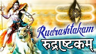 Parmeshwar Stotram - परमेश्वर स्तोत्रम