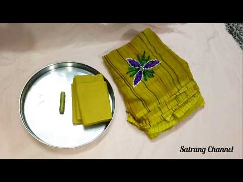 How to stich Sarree fall in different style