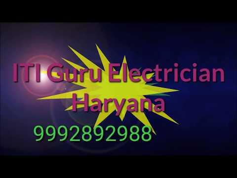 Speed Control of DC Shunt Motor in hindi