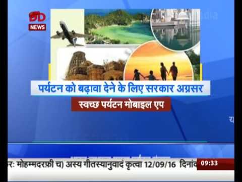 Economy Today: Steps taken by Govt. to promote tourism in India