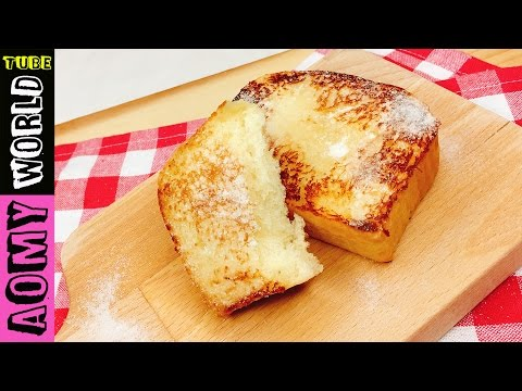 Sweet Butter Toast | Breakfast Ideas | BAKE AT HOME | YUMMY ❤