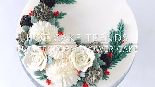 Download HOT CAKE TRENDS Buttercream Pinecone Christmas Wreath cake - How to make by Olga Zaytseva Video