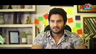 Sudheer Babu Funny Interview about Nannu Dochukunduvate Movie | Nabha Natesh | NTV Ent