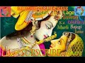 Download Dj Jagat Raj up wale.old is gold.bhakti.Lage Sawan ka mahina murli bajegi jarur. MP3,3GP,MP4