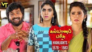 Kalyanaparisu Tamil Serial - கல்யாணபரிசு | Episode 1578 to 1583 Weekly Highlights | Sun TV Serial