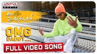 #AlaVaikunthapurramuloo - OMG Daddy Full Video Song (4K)   Allu Arjun   Trivikram   Thaman S  #AA19