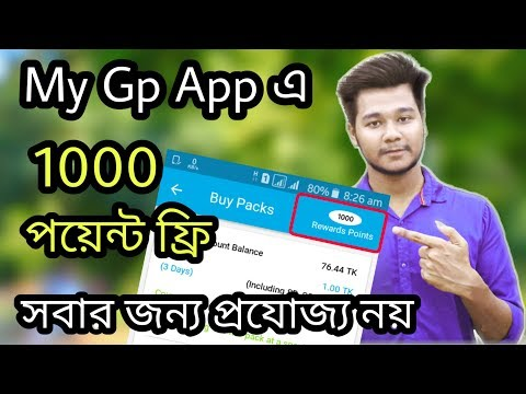 My Gp Apps Hack get 1000 point Free for all gp sim