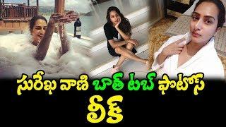 Actress Surekha Vani Revealed Her Latest Bathroom Photos || #surekhavani || Top Telugu Media