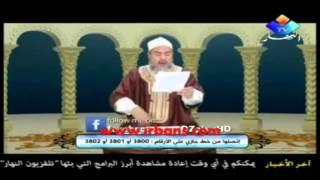 الشيخ شمس الدين - وادي الذئاب في الجزائر