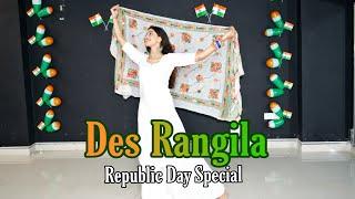 Des Rangila  Republic day special  Kashika Sisodia Choreography