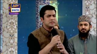 NAAT beautifully recited by Iqrar ul hassan