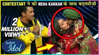 Neha Kakar KISSED By A Contestant In Indian Idol 11 Auditions