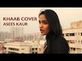 Khaab Punjabi Song Asees Kaur Cover mp3