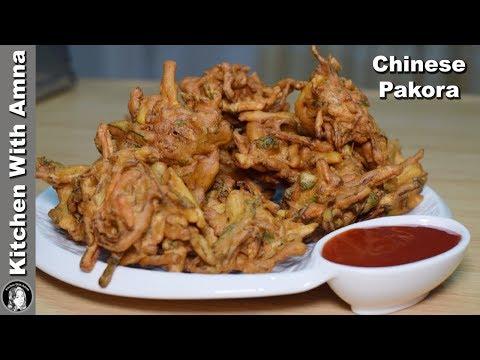 Chinese Pakora Recipe - Special Ramadan Recipes - Kitchen With Amna