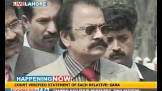 Rana Sanaullah on Davis release