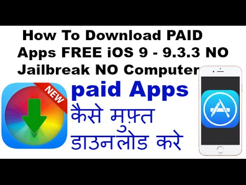 [Hindi] How To Download PAID Apps FREE iOS 9 - 9.3.5 NO Jailbreak NO Computer iPhone, iPad & ipod