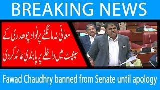 Fawad Chaudhry banned from Senate until apology   15 Nov 2018   Headlines   92NewsHD
