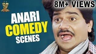 Anari Comedy Scenes | Johny Lever Laxmikant Hilarious Comedy Scene | Karishma Kapoor | Venkatesh