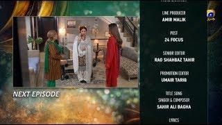 Khoob Seerat - Episode 37 Teaser - 6th April 2020 - HAR PAL GEO
