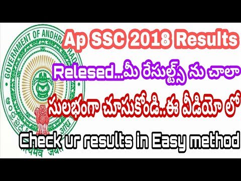 |Ap ssc/10th Class 2018 Results Released|Check ur results in Easy Method|Telugu tech in everything|