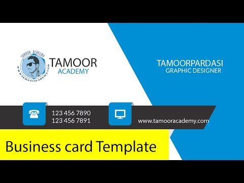 How To Design Business Card Template Urdu/Hindi Tutorial