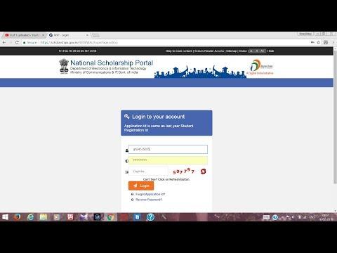 How to renewal Scholarship form Bihar 2018........hindi