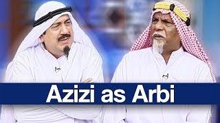 Hasb e Haal | Azizi as Arbi | حسب حال | Dunya News
