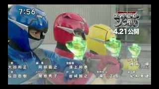 Kamen rider x Super sentai superhero taisen trailer & Tokumei Sentai Gobuster ed