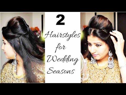 2 हेयर स्टाइल्स शादी और पार्टी के लिए \ party guests / Wedding season hairstyles