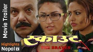 SCOUT | New Nepali Movie Official Trailer Ft. Garima Pant, Navraj Shrestha, Rakshya Shrestha, Sanjay