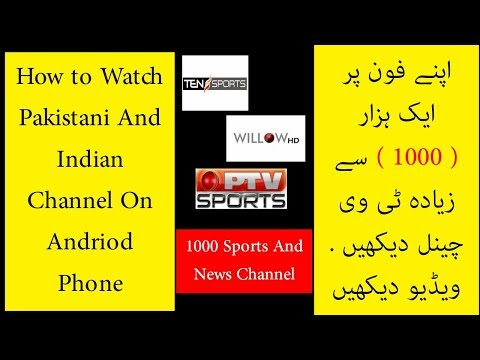How to Watch indian and Pakistani Tv Channel on Andriod