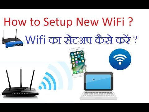 How to Setup New Wifi Router Connection | How to Set Passwords ? (HINDI/URDU)