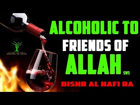 ALCOHOLIC TO FRIENDS OF ALLAH SWS   BISHR AL HAFI RA   ISLAMIC SHORT REMINDER