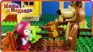 ♥ Masha and the Bear (Маша и Медведь) - Garden of Ice Cream (Episode 1)