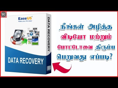 Recover Lost Files from USB/hard drive/SD Card/Recycle Bin/PC/Mac- Wondershare DataRecovery Software