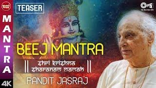 Krishna Beej Mantra Teaser | Pandit Jasraj | Shri Krishna Mantra | Krishna Song
