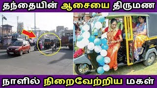 Download சற்று முன் கேரளாவில் நடந்த நெகிழ்ச்சி சம்பவம் நீங்களே பாருங்க Tamil Cinema News Kollywood News Video