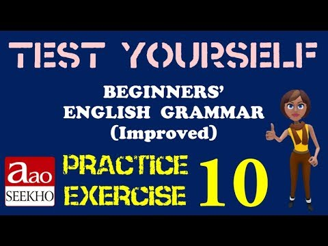 Practice Exe. 10 - Future Indefinite Tense - Beginners' Eng. Grammar (Improved) (Units 16, 17 & 18)