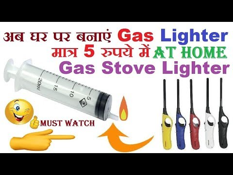 How to Make Gas Lighter at Home | Stove Lighter | Convert Cigarette Lighter | Mini Portable