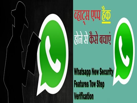 how to hack whatsapp account and protect you from hacking    how to hack whatsapp in hindi,