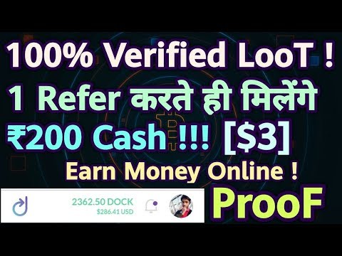 [Earn Money Online]-Get Rs.200 Per Refer In Just 5 Min With Proof !