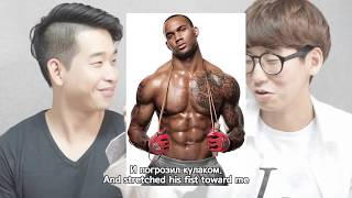 How Do Korean Think About Black People?