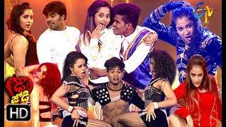 Dhee Jodi Quarter Finals | 10th July 2019   | Full Episode | ETV Telugu
