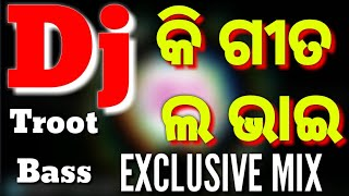 odia boom blast dj song 2018 full hard mix mp3