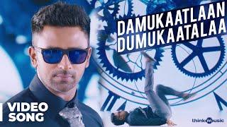 Koditta Idangalai Nirappuga | Damukaatlaan Dumukaatalaa Video Song | Shanthanu | Sathya