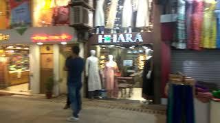 New Market Bhopal