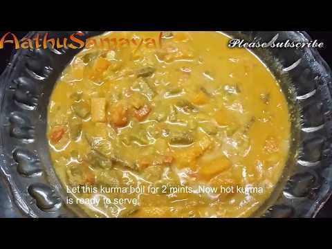 10 நிமிட ஹோட்டல் ஸ்டைல் ஈஸி குருமா/Vegetable kurma recipe/Veg kurma for idli, dosa, pongal, chapathi