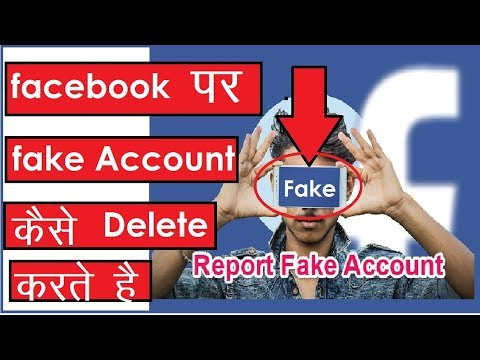 How to Report Facebook Fake Account | Facebook Fake Account Report Kaise kare | Fake Account Delete