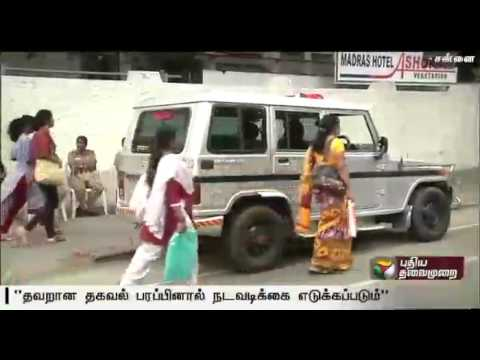 Law and order situation under control in TN: Police